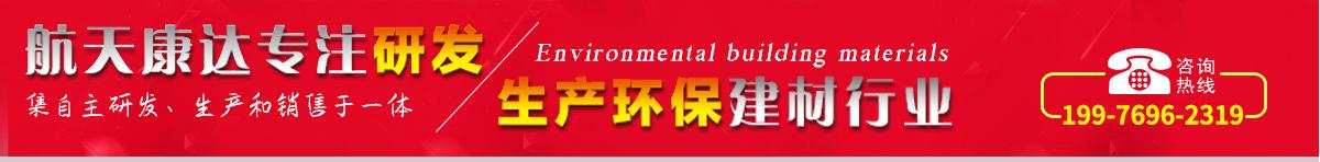 778次车时刻表专注研发,生产环保建材行业